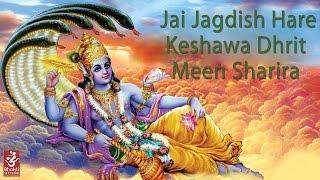 Jai Jagdish Hare By Geeta Dutt & Hemant Kumar I  Krishna Bhajans & Bhakti Geets
