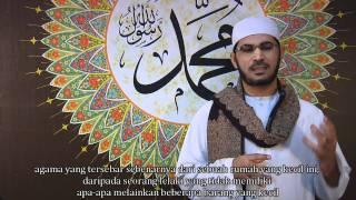 Cetusan Dari Pameran Pedang Rasulullah | Habib Abdullah Jahaf / حبيب عبدالله جحاف
