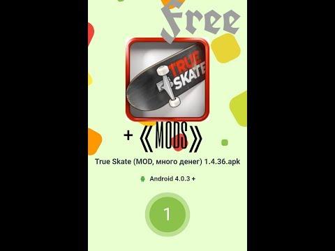 True Skate MOD Apk Free Unlock All Maps