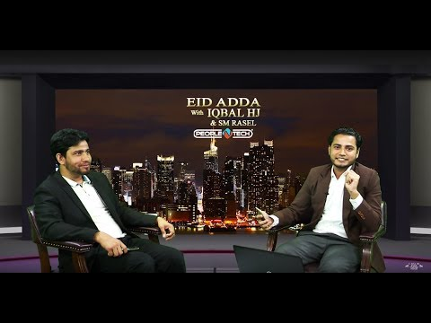 Iqbal HJ Live || Time TV USA || Eid Adda...