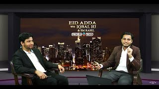 Iqbal HJ Live || Time TV USA || Eid Adda with Iqbal HJ & SM Rasel 2017