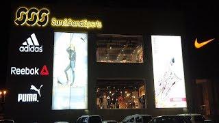 Sun and Sand Sports | Sports Shop in Kuwait | Sports Shop | Kuwait