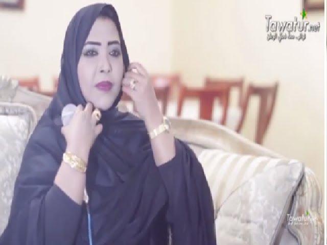 جلسة فنية حصرية مع الفنانة اميمة بنت دندني بمناسبة عيد الأضحى المبارك