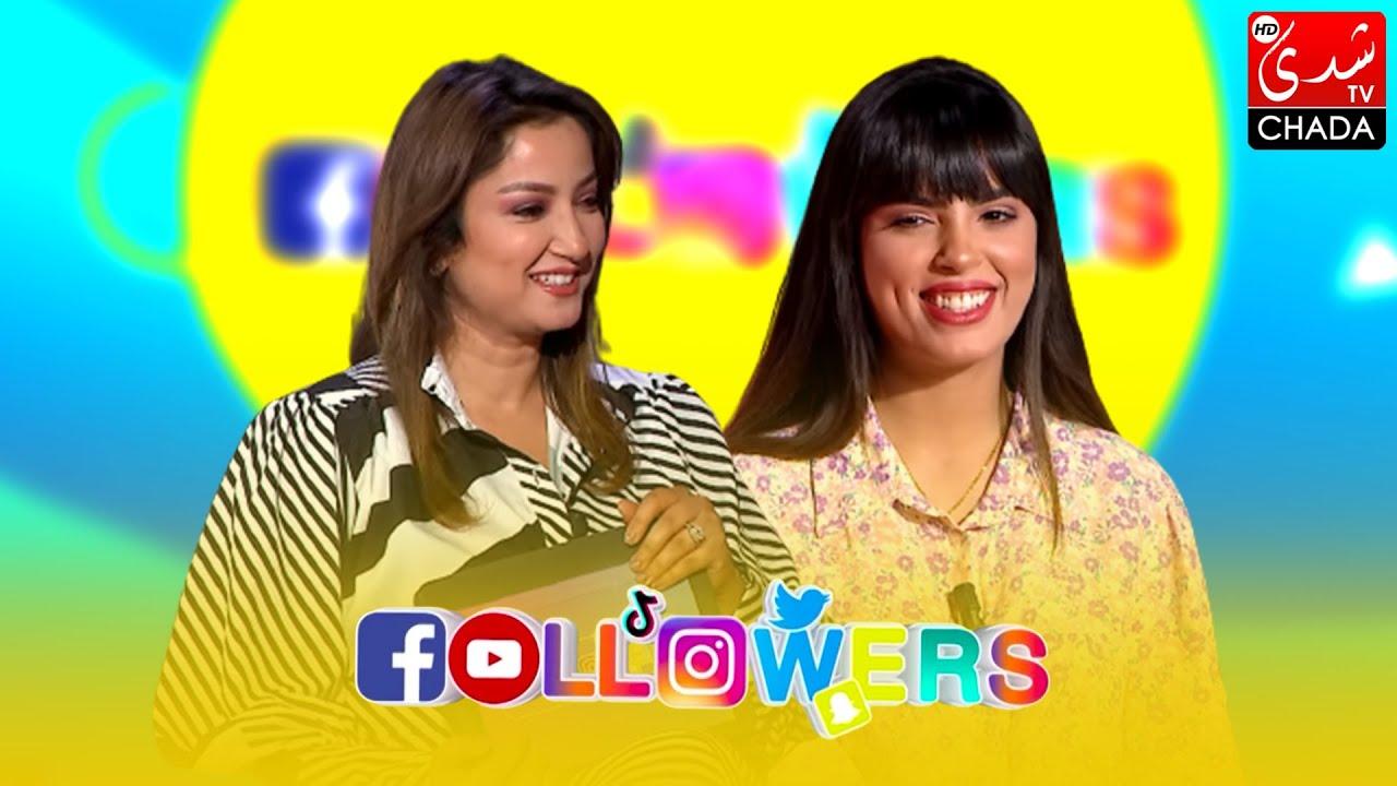 برنامج Followers - الحلقة الـ 29 الموسم الثالث | وداد كريسطال | الحلقة كاملة