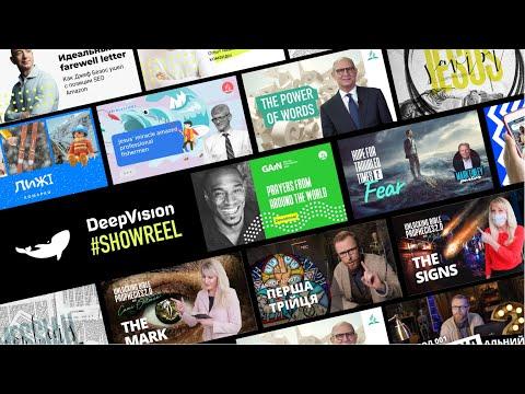 DeepVision ShowReel 2020