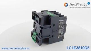LC1E3810Q5 Контактор, магнитный пускатель для мотора до 18,5 кВт или активной нагрузки до 50 Ампер(, 2016-02-12T13:23:02.000Z)