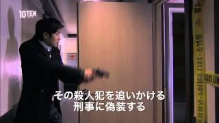 10‐TEN シーズン2 第12話