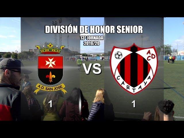 AD San José vs AD Cartaya (2019/20)