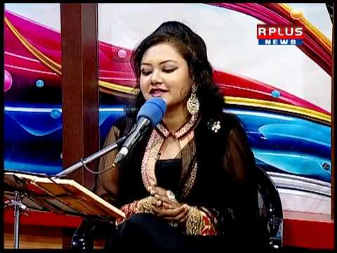 Dona Roy  | Good Morning Bangla | R plus | 11-02-17