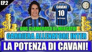 LA POTENZA DI CAVANI!! + BUG CLAMOROSO DI MERCATO!! | FIFA 18 CARRIERA ALLENATORE INTER #2
