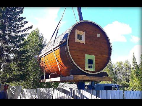 Бани бочки в Красноярске, купить баню Красноярск под ключ
