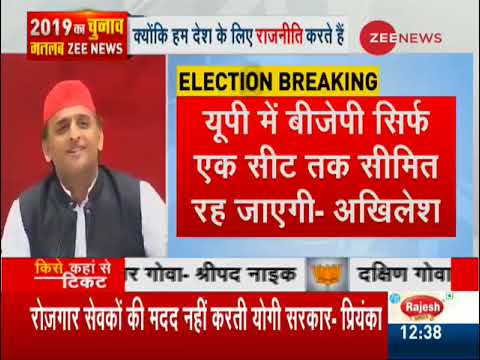 Akhilesh Yadav addresses a press conference in Lucknow
