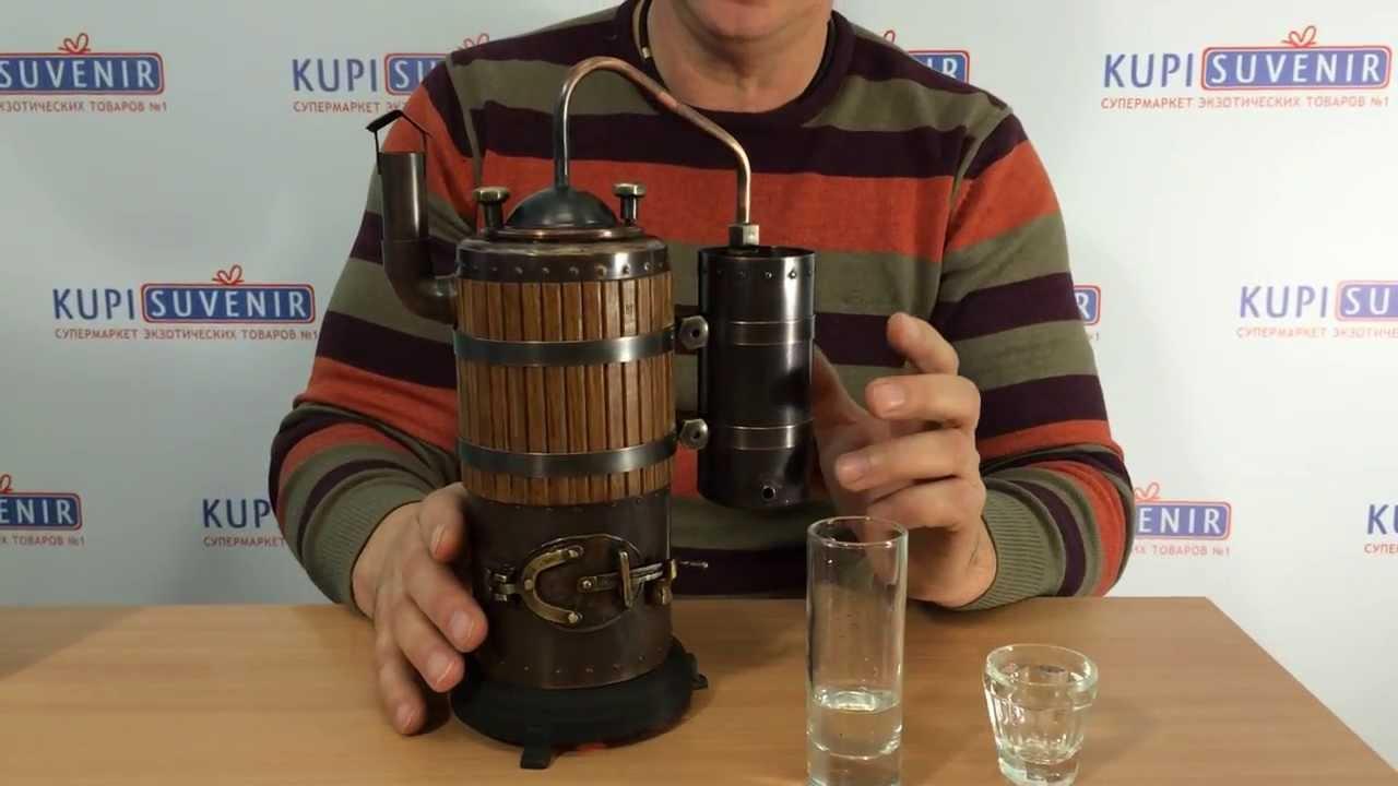 Купить сувенир самогонный аппарат самогонный аппарат люкссталь 3 купить