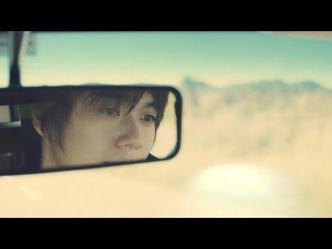 小山田壮平 - HIGH WAY (Official Music Video)