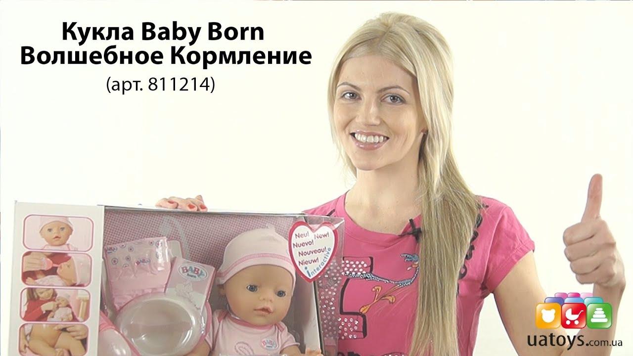Кукла Baby born Boy, распаковка Бeби Борн , интерактивная кукла .