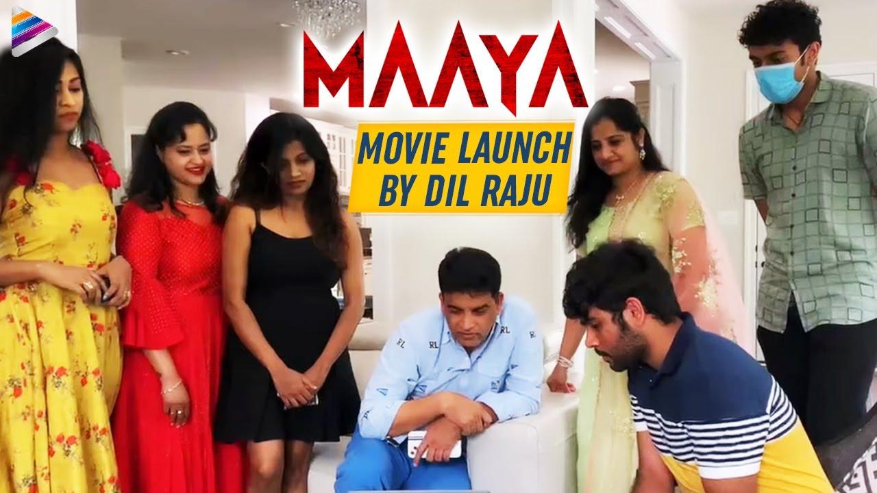 Maaya Telugu Full Movie Launch by Dil Raju | Abhishek Sabbe | Sandhya Bayireddy | Telugu FilmNagar