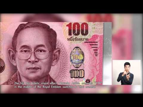 100 Thai baht banknote security features