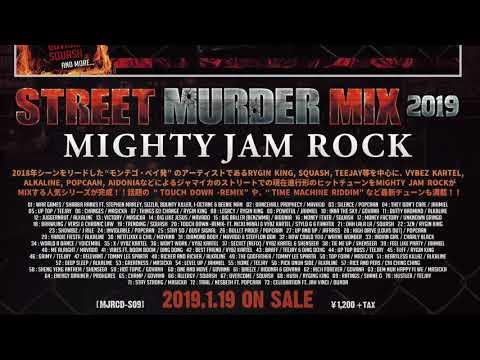 【CM】STREET MURDER MIX 2019 / MIGHTY JAM ROCK