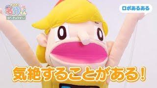 「あはれ!名作くん」のキャラたちが、フリートークで送るYouTube限定番組「あはれ!名作くん 学級会」! http://meisakukun.com/ --------- ショートアニ...