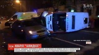ДТП зі швидкою в Одесі: постраждали 4 людини