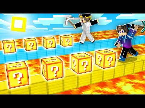 ماين كرافت سباق بلوكات الحظ الاسطورية 🤑 (اقوى تحدي؟)🔥 - Lucky Block Race