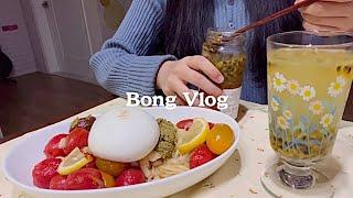 vlog) 여름에 만들어 먹는 토마토 마리네이드, 커피…