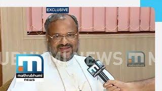 Nun's Complaint Is Fabricated: Jalandhar Bishop| Mathrubhumi News