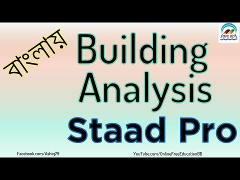 How to Analysis a Building in Staad Pro || Staad Pro Building Analysis -  Bangla Tutorial