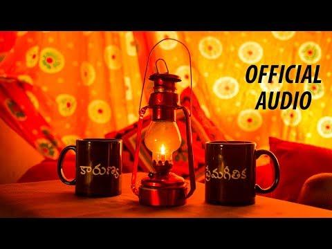 N.C.Karunya-Prema Geethika[Official Audio]