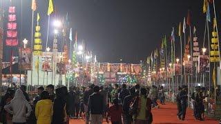 The Sangai Festival Manipur, India