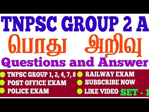 Tnpsc group 2 general tamil question paper