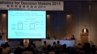 論文発表(5):特許制度の経済学 - 知的財産統計会合 11/18