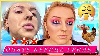 У ВАС КИСТИ ГРЯЗНЫЕ Дорогой Дешёвый макияж Треш обзор салона красоты город Харьков Alena Mi