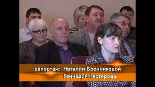 Краснокаменск: Решения приняты и опубликованы(Городской совет 25 февраля 2016 года на февральской сессии Совета городского поселения «Город Краснокаменск..., 2016-04-25T01:31:26.000Z)