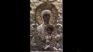 παρακλητικός Παναγία μυροβλύτισσα Άνδρου