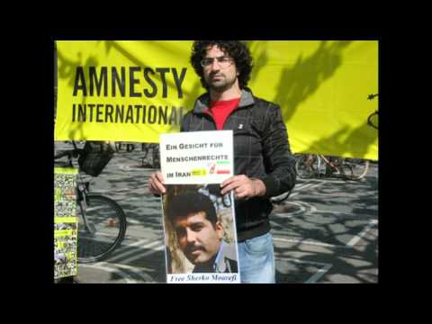 A Face for Human Rights in Iran 3 May 2011 Frankfurt