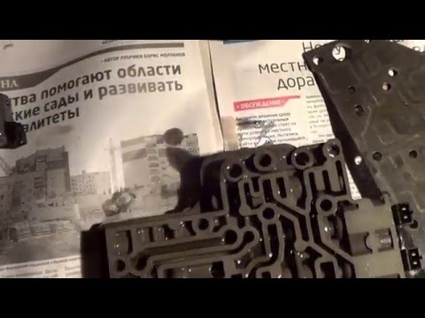 Ремонт АКПП AL4 DP0 замена клапанов Repair Of Automatic Transmission AL4 DP0 Valve Replacement
