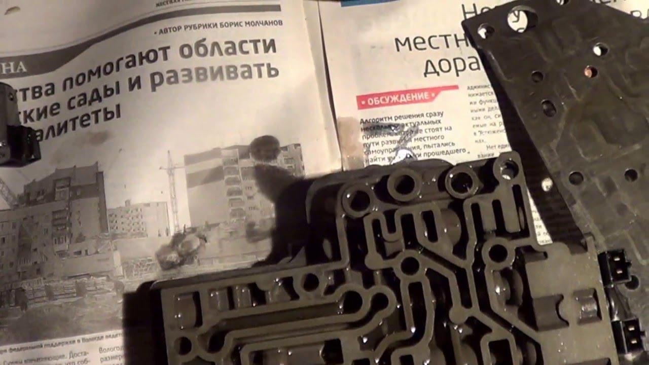 Трансмиссии пежо 307 в магазине запчастей на zapchasti. Ria огромный выбор и продажа трансмиссий на peugeot 307 с доставкой по украине.