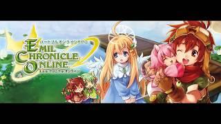 エミル・クロニクル・オンラインEmil Chronicle Online - OST 遊戲純音樂憶集