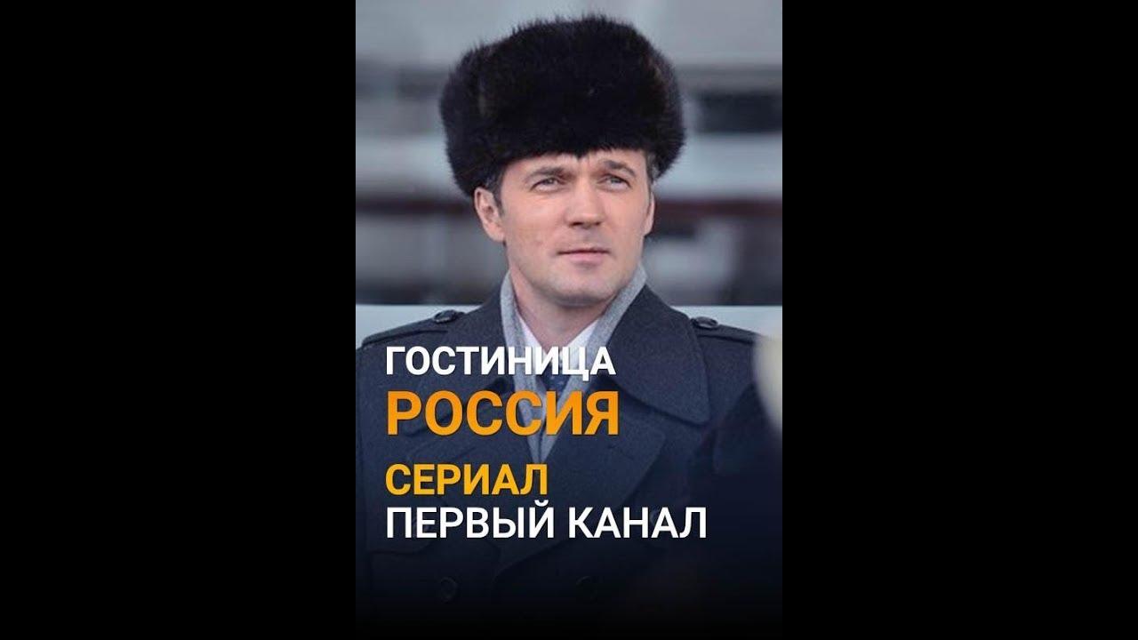 свежие вакансии 10 сери гостинница россия магазин ТОП-ВАЛЕНКИ нас