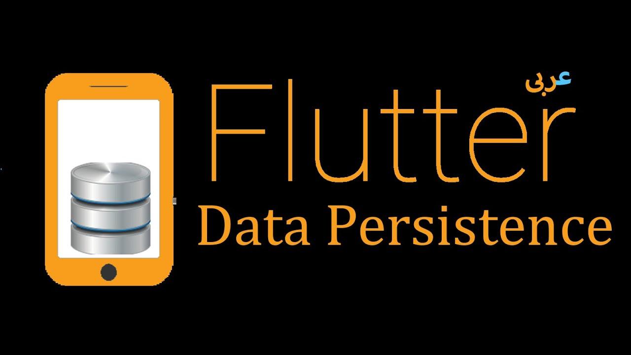 Flutter  - SQLite Database part 1 (Arabic)