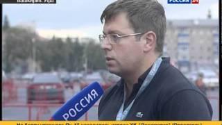 Под Ярославлем разбился ХК Локомотив