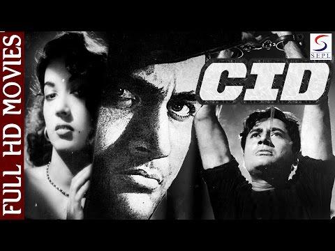 CID   Guru Dutt's Blockbuster Movie   Dev Anand, Shakila, Waheeda Rehman   1956