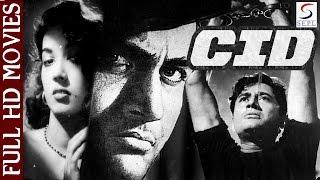 CID | Guru Dutt's Blockbuster Movie | Dev Anand, Shakila, Waheeda Rehman | 1956