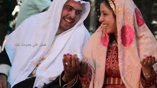 الاغنيه النسائيه الفلسطينيه  تستاهلي يا ام العريس الفرح