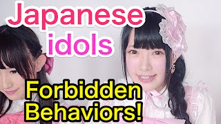 Japanese Idols FORBIDDEN BEHAVIORS by Kawaii Lolita Idols MELTIA|ロリータアイドルmeltiaアイドルのルール
