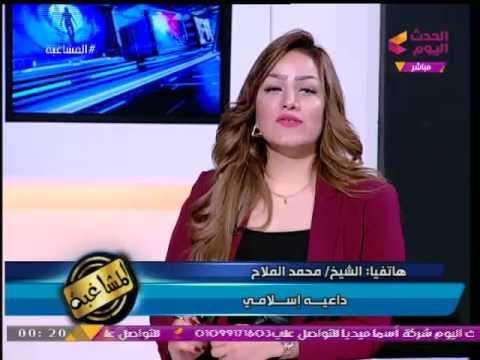 المشاغبة| داعية اسلامي لمدعي الألوهية: أنت تستاهل ضرب الجزم