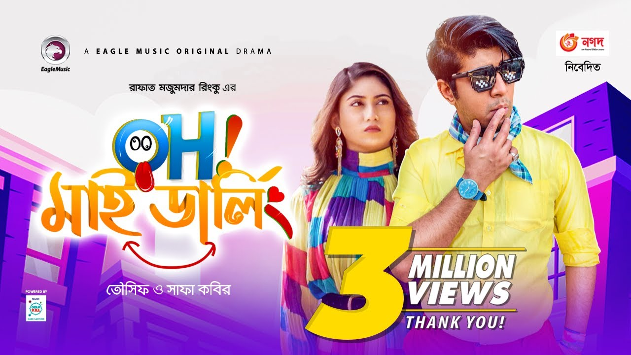 Download Oh! My Darling   Eid Natok 2020   Tawsif Mahbub   Safa Kabir   Bangla New Natok   New Natok 2020
