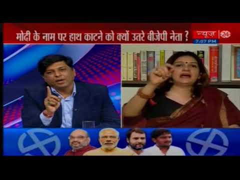 सबसेबड़ासवाल: Modi के नाम पर हाथ काटने को क्यों उतरे BJP नेता ? Manak Gupta के साथ