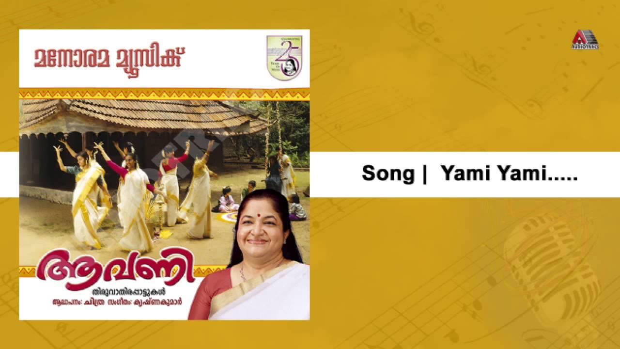 SbuNoah Indumiso Yami Medley (Live) Mp3 Download